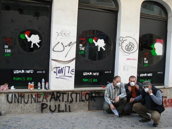 UAP-ICR-Uniunea-Artistilor-Pooli-UDMR