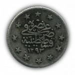moneda-otomana-500x500
